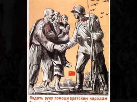 Russian invasion on Poland, 17th September, 1939 - YouTube