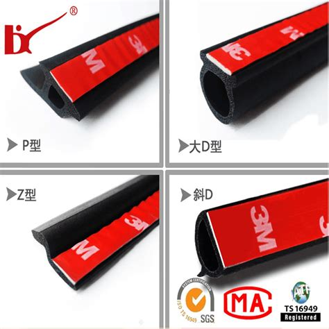 Car Door Seal With 3m Self Adhesive Tape Sound Proofing