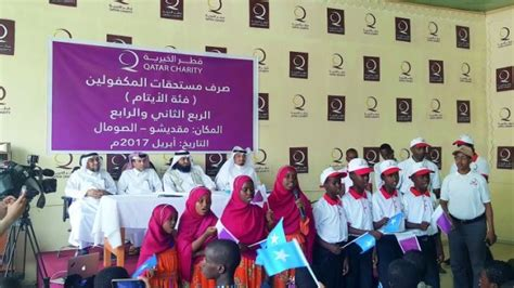 Free health services by Qatar Charity in Somalia