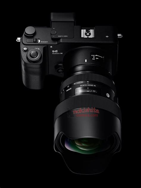 First Images of Upcoming Sigma 14-24mm f/2