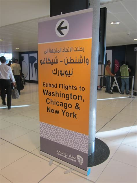 Abu Dhabi Airport United States Immigration Pre-Clearance