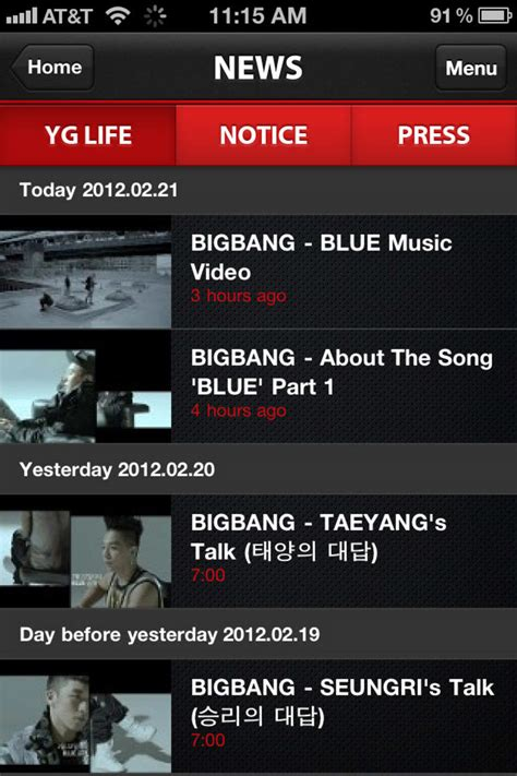 YG Entertainment for iPhone - Download
